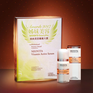 Award Vitamin Active Serum